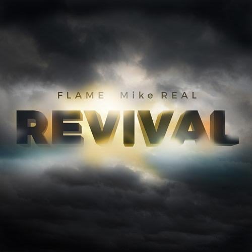 Revival 500